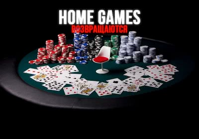 poker home games
